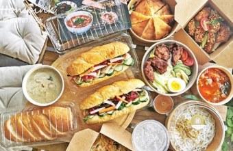 2020 11 24 103759 - 熱血採訪│便當外送也有越南麵包!大里人氣店家越好吃最新外送餐和專賣店吃起來~