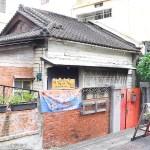 日式老屋咖啡館,解憂老宅有著磨石子、老檜木窗搭配塌塌米,充滿著舊情懷~