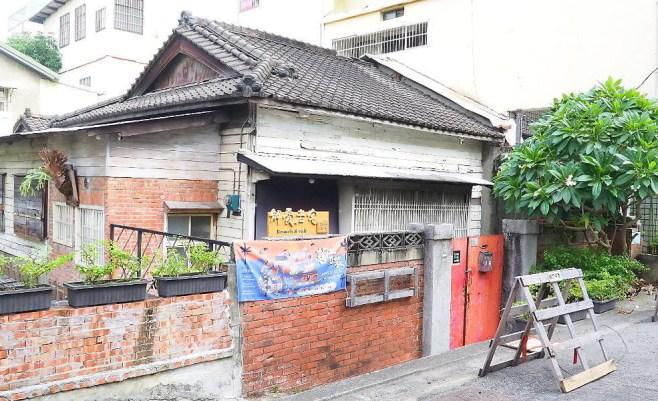 2020 11 27 230902 - 日式老屋咖啡館,解憂老宅有著磨石子、老檜木窗搭配塌塌米,充滿著舊情懷~