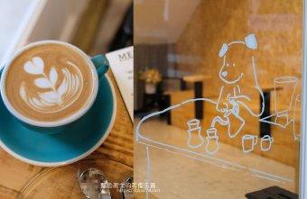 2020 11 29 151912 - 合作咖啡|咖啡烘焙工作室有實體店面囉,可以來喝咖啡吃甜點買豆子