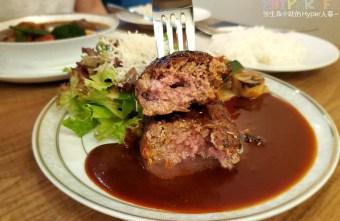 2020 11 30 211256 - 用餐時段座無虛席的日式洋食,主打黑毛和牛漢堡排的無米藏也使用日本米做土鍋坎飯~