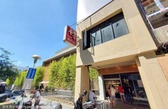 2020 11 30 212016 - 公益路上再訪率極高的日式燒肉,KoDo和牛燒肉肉品水準高還有專人代烤服務
