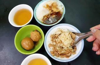 2020 12 02 171041 - 台中米糕:老嘉義碗粿米糕民生本店 近台中火車站美食