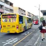 台中市民限定免費公車政策,雙十優惠綁卡認證流程,平日60處白天可申請,35處夜間假日可辦理