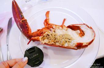 2020 12 09 122642 - 克羅采龍蝦海鮮餐廳│客製化無菜單海鮮料理 台中高檔高級餐廳