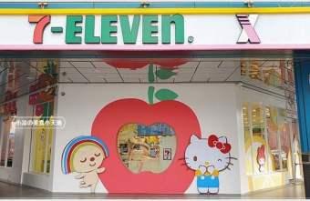 2020 12 10 205036 - 台中首家7-11X三麗鷗智能超商主題店來囉!! 汶莊&汶昇門市12/12正式開幕!!!