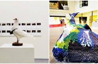 2020 12 18 200649 - 國美館展覽|禽獸不如─2020台灣美術雙年展 免費參觀 展至2021/2/28