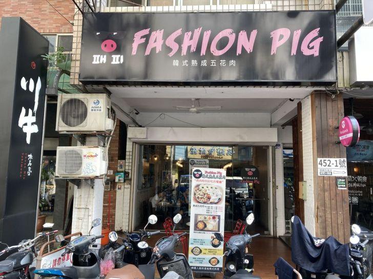 2020 12 21 002049 - 西區韓式料理|道地韓國人開的FASHION PIG 韓式熟成五花肉,總是客滿不訂位吃不到,大推肥而不膩的烤五花肉~