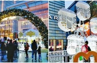 2020 12 25 131650 - 大遠百北歐夢奇境白金樂園~充滿耶誕氣氛的白色夢幻兒童遊樂園 拍照趁平日