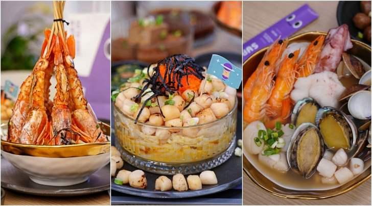 2020 12 25 170941 - 熱血採訪|台中星際主題麵店,滿到炸的101顆流星干貝麵、七蝦蝦開派對,最浮誇的麵店就在七七製麵研究總署!