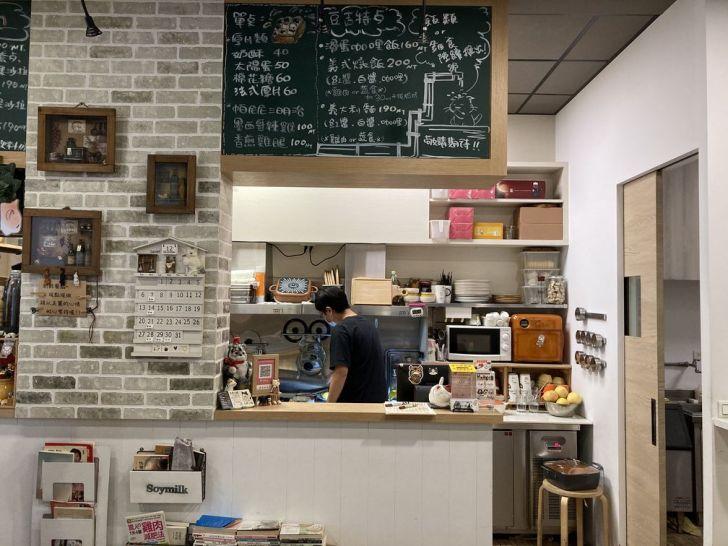2020 12 28 225714 - 北區早午餐|鄰近科博館的豆吉小舖,無濾豆漿口味多達15種,還有店貓作陪吃早餐