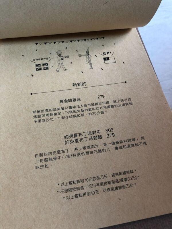 2020 12 31 201408 - 西區早午餐|台式早午餐秋福飲食店,傳統美食菜頭粿上桌啦~