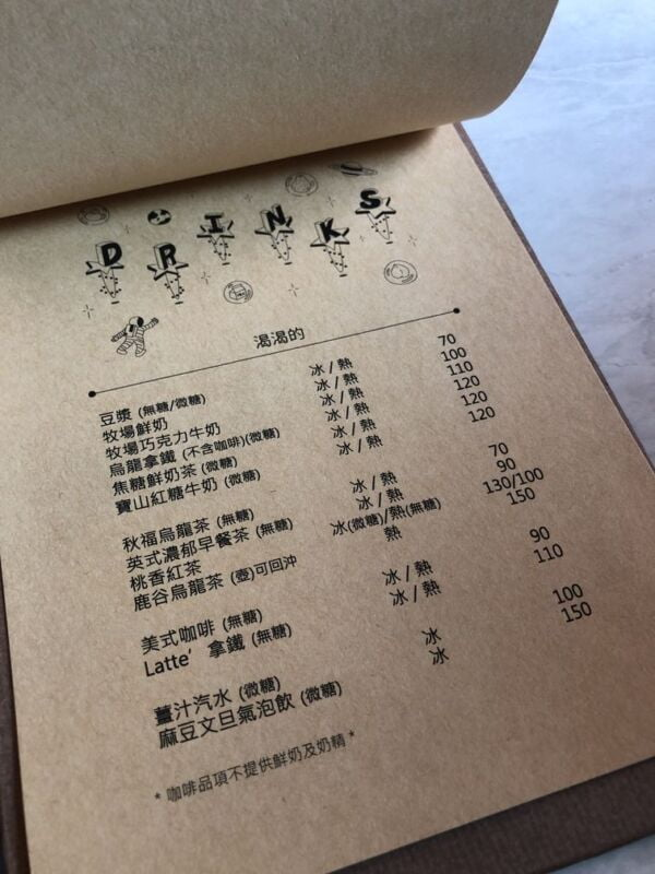 2020 12 31 201448 - 西區早午餐|台式早午餐秋福飲食店,傳統美食菜頭粿上桌啦~