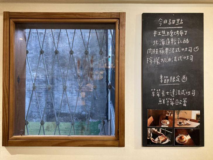 2020 12 31 223859 - 西區早午餐 藏身在一線天巷子的田樂公正小巷店,主打日式風味漢堡與咖哩飯,下午時段不休息~
