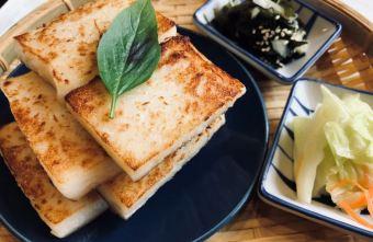 2021 01 20 172350 - 西區早午餐 台式早午餐秋福飲食店,傳統美食菜頭粿上桌啦~