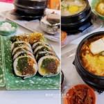首爾飯桌台中二中店│人氣韓式飯捲和鍋物開二店囉,近台中二中和英士公園