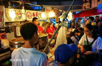 2021 01 25 234735 - 超人氣清蒸蝦仁肉圓在廟東,鮮蝦看得到~排隊也要吃