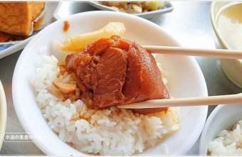 2021 01 28 212657 - 藏匿市場非吃不可傳統早午餐,爌肉飯肥瘦任你挑,只要銅板價就吃飽足!!