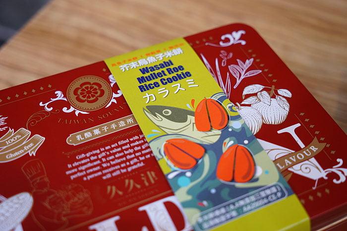 2021 01 29 155257 - 熱血採訪│台中首見烏魚子芥末餅!搶先快閃只有6天,吃的是氣味與新台幣的滋味