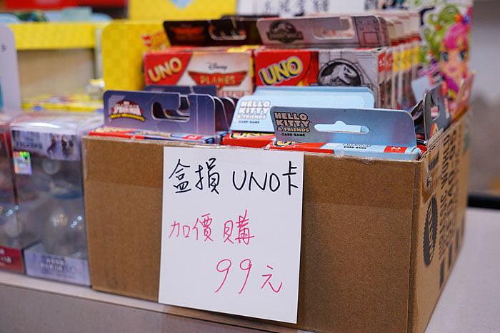 2021 01 31 021513 - 熱血採訪│台中桌遊玩具特賣會!盒損UNO卡加購只要99,NG小玩具任選10件3百