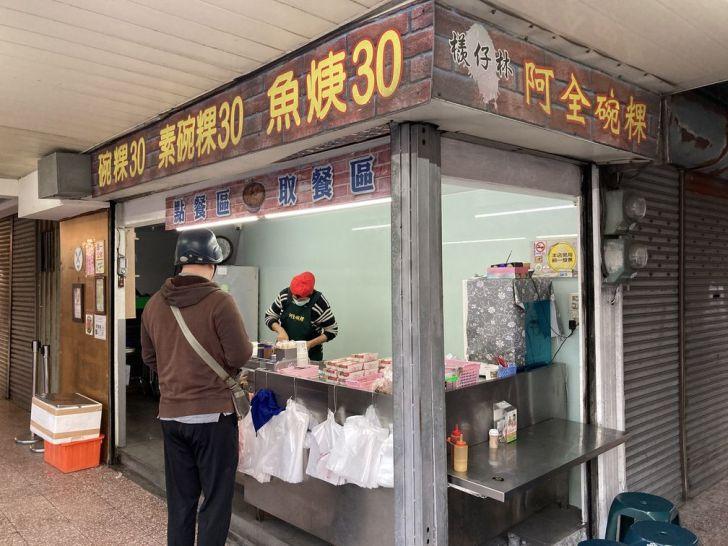 2021 01 31 141853 - 台南小吃|銅板美食阿全碗粿,一大碗滿滿餡料才30元,早上六點就開賣~