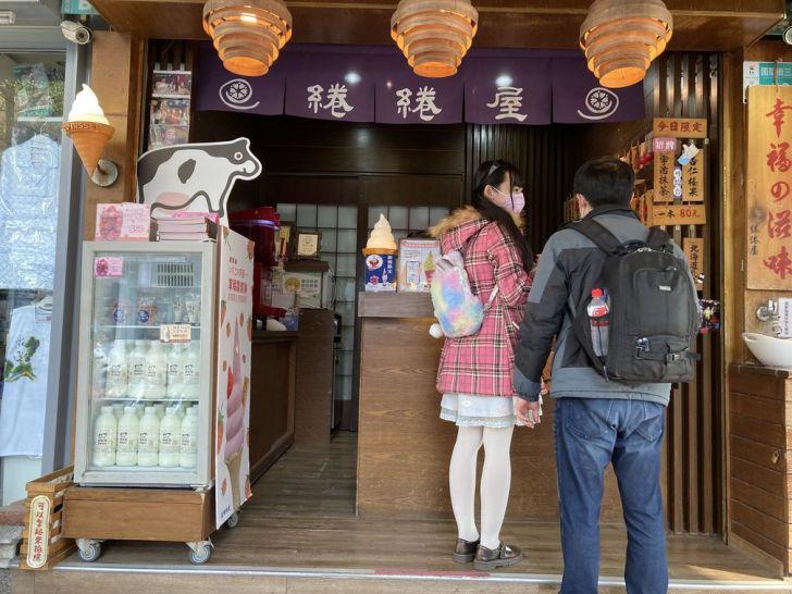 2021 01 31 143211 - 台南國華街|綣綣屋白白肥厚的北海道乳香冰淇淋,奶味超濃厚!
