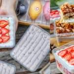 熱血採訪|一年只賣4個月,夢幻草莓寶盒最後倒數!現點現做雙拼口味盒子蛋糕,回購率超高