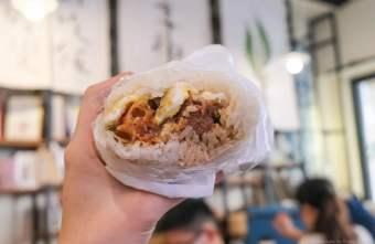 2021 02 25 081818 - 老骨頭飯糰│白天賣爌肉飯糰,下午搖身一變咖啡廳!