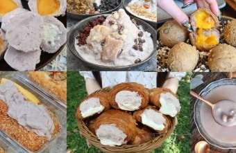 2021 02 28 110049 - 台中芋頭懶人包!芋頭控吃起來,台中芋頭美食推薦,芋泥球、芋頭塔、芋頭冰、芋頭西米露通通在這裡~