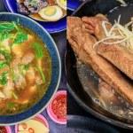 夏家麵館,營業至凌晨3點的台中宵夜,吃得到牛肉麵、海鮮麵、藥燉排骨與麻辣鴨血!