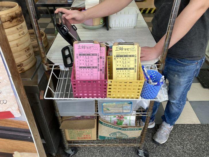 2021 02 28 222151 - 北區湯包 健行國小對面老店三鮮湯包,專賣鮮肉、鮮蝦、鮮瓜三種口味,內用滿五籠免費多送一籠唷~