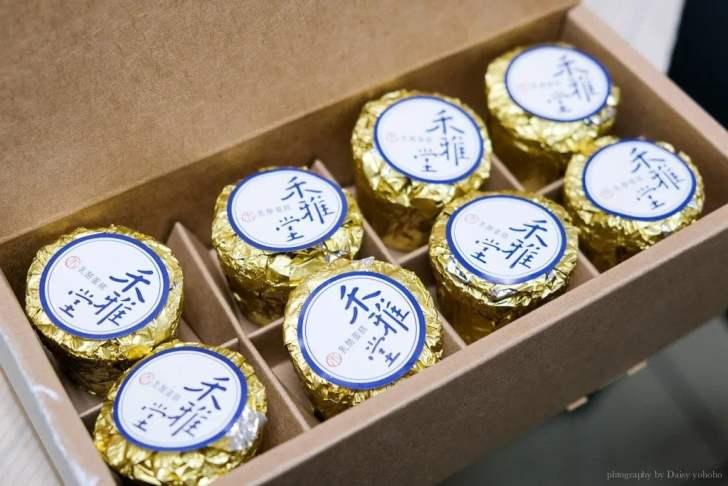 2021 03 04 155830 - 大坑知名伴手禮「禾雅堂經典乳酪蛋糕」單顆金鋁箔包裝,輕乳酪、重乳酪都有