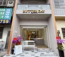 2021 03 07 121438 - 奶油日have a butter day|輕食、早午餐、甜點、馬卡龍、咖啡,不定期推出新甜點