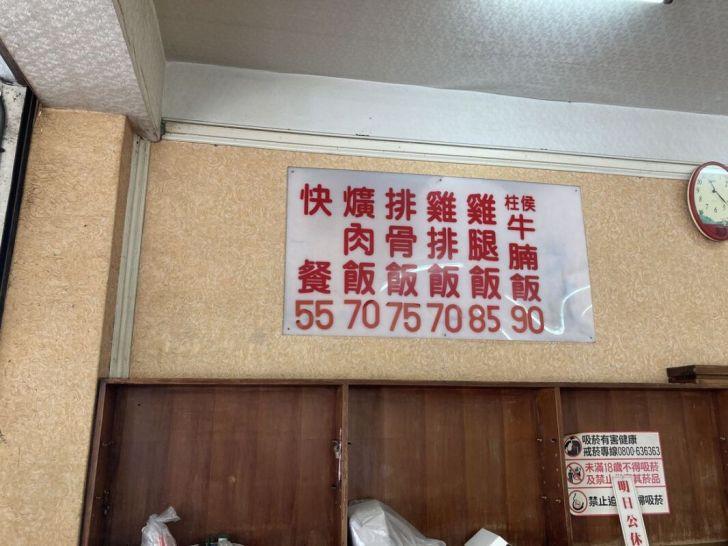 2021 03 17 023157 - 在地人才懂吃的美味明山快餐店,只賣中午時段,現炸雞腿、排骨晚來吃不到,內用湯品免費續到飽