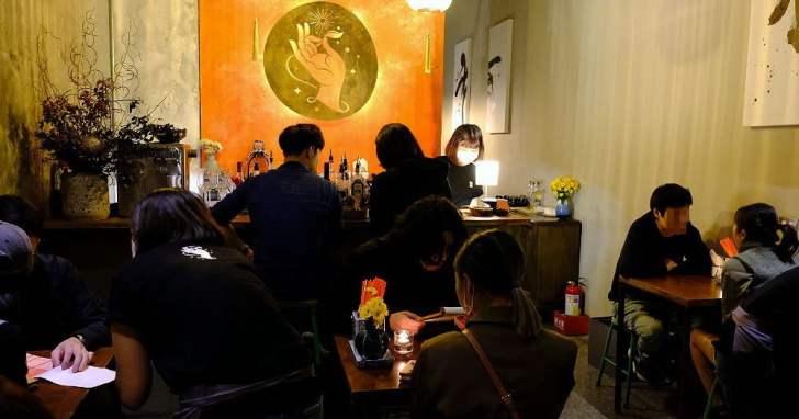 2021 03 30 224636 - 預約制的泰式餐館,梔香餐館環境美燈光佳,還有好吃的泰式咖哩~