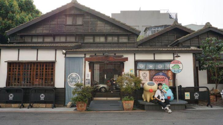 2021 03 31 015515 - 人氣貼圖咖波貓貓蟲佔領日式老宅,滿滿周邊商品還有大型公仔等你來合影~