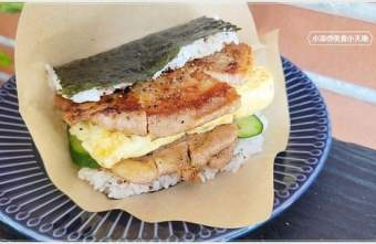 2021 03 31 223922 - 秋吉商行║火車站旁紅瓦屋復古小清新手作早午餐,飯糰、胖蛋吐司、美式鬆餅,好吃又好拍!