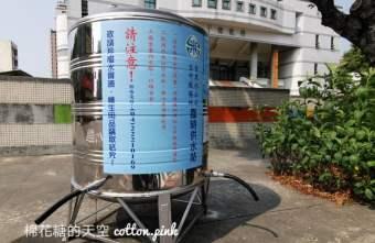 2021 04 07 223903 - 乙區的朋友儲水了嗎?臨時供水站地址一覽表快收藏