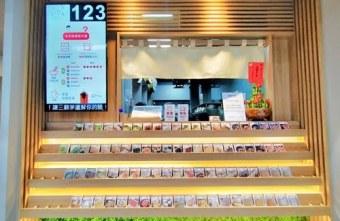2021 04 10 202221 - 三顧茅廬PLUS台中東興店~拿牌子點菜的滷味,可乾拌可煮湯,好像小火鍋