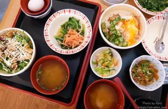 2021 04 13 180323 - 想念日本的早餐?就來吃すき家SUKIYA吧!