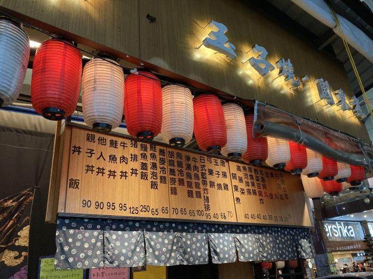 2021 04 13 190235 - 偽出國!彷彿置身日本的路邊攤吃晚餐,隱藏在一中商圈的百元平價日式美食