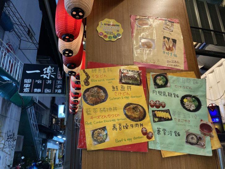 2021 04 13 190249 - 偽出國!彷彿置身日本的路邊攤吃晚餐,隱藏在一中商圈的百元平價日式美食