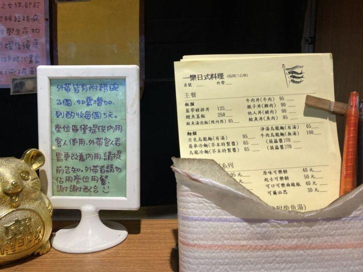 2021 04 13 190322 - 偽出國!彷彿置身日本的路邊攤吃晚餐,隱藏在一中商圈的百元平價日式美食