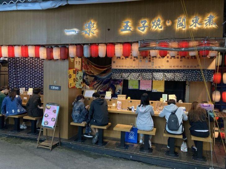 2021 04 13 190443 - 偽出國!彷彿置身日本的路邊攤吃晚餐,隱藏在一中商圈的百元平價日式美食
