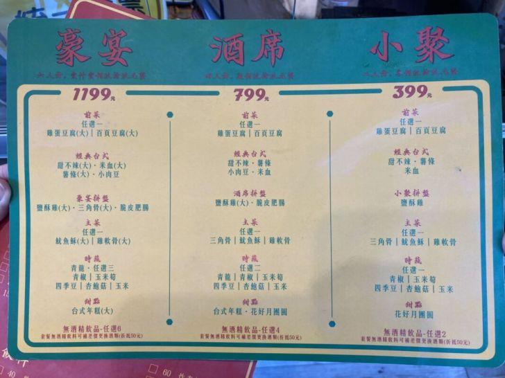 2021 04 15 000824 - 被酒吧耽誤的鹹酥雞店Pang滂鹹酥吧,先炸後炒滋味更迷人,台中宵夜新選擇