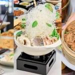熱血採訪︱台式人氣茶餐廳,堆高高升級版小卷米粉湯每日限量!一個人也能獨享經典黑白滷、潮茶、砂鍋菜