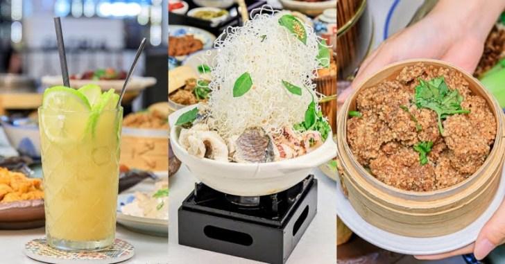 2021 04 15 085103 - 熱血採訪︱台式人氣茶餐廳,堆高高升級版小卷米粉湯每日限量!一個人也能獨享經典黑白滷、潮茶、砂鍋菜