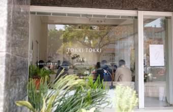2021 04 17 162825 - TOKKI TOKKI|選物與咖啡,韓系風格咖啡廳
