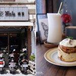 啢男|柳川西路美食,兩位大男生開的咖啡甜點店