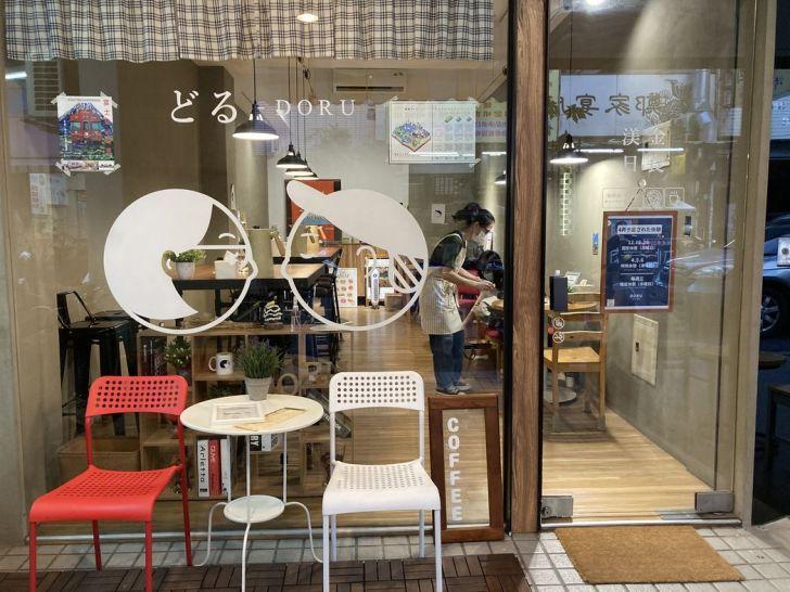 2021 04 20 075219 - 隱身在天津商圈巷弄中的日式咖哩專賣店,一盤咖哩享受多種主食還可續加咖哩醬,谷歌評價高達4.8